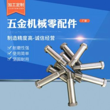 厂家定制 CNC加工件 非标自动化配件零部件加工 精密加工五金配件