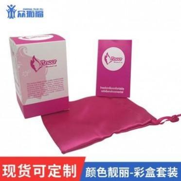 时尚礼品包装盒套装 丝带玫红色产品套装盒 化妆品彩盒批发