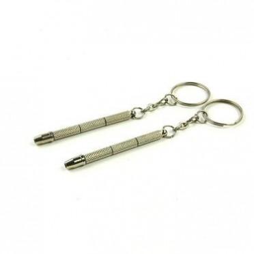 花纹四用眼镜螺丝刀六角套筒多功能迷你螺丝刀便携礼品小工具组合