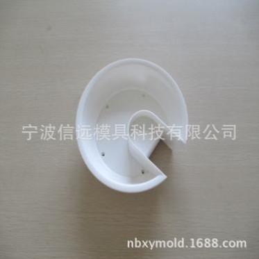 各灯壳体配件模具 注塑加工 余姚模具 汽车配件 塑料制品