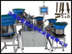 【厂家供应】M12膨胀螺丝组装机    电梯膨胀螺丝装配设备
