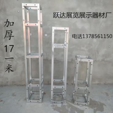 桁架 钢管架 铁桁架 镀锌桁架 舞台架
