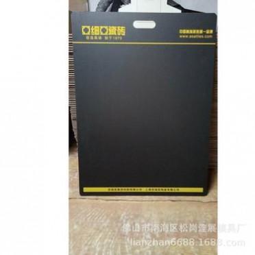 工厂加工订制PVC厂家直销手提板马赛克展示板大理石瓷砖展示板样
