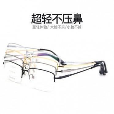 纯钛近视老花商务男士半框眼镜架 时尚高端稳重个性眼镜框 批发