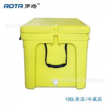 山东烟台罗塔100L医药试剂冷藏箱药品运输箱冷链物流保温箱
