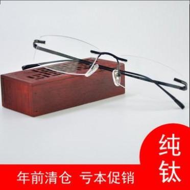 纯钛钻石切边眼镜架 超轻无框无螺丝卡丁商务眼镜框男士 简约大方
