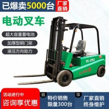 工厂直销全交流电动叉车1吨2吨座驾式冷库集装箱小型叉车