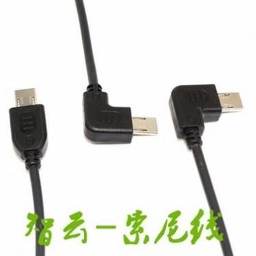 优光手持智云控制线云鹤2 plus m稳定器连接线佳能mini索尼配件