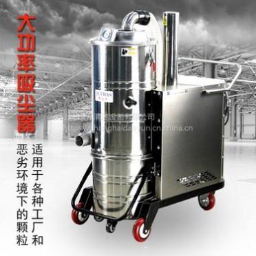 手推式大功率吸尘器 凯达仕车间分离桶吸尘器YC-4010B