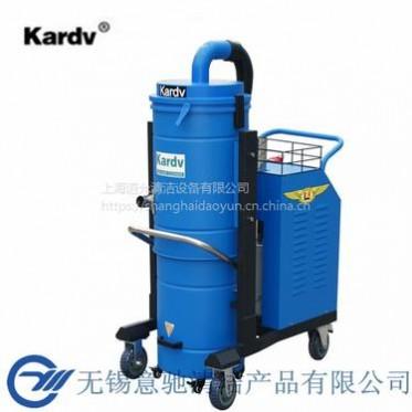 凯德威工业吸尘器DL-7510 分离桶大功率吸尘机