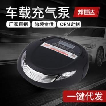 车载充气泵双缸便携式轮胎加气多功能气筒汽车用打气泵电动