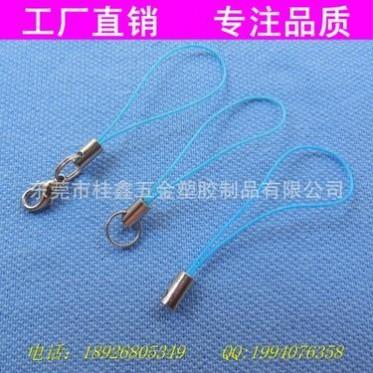 供应读卡器挂绳、U盘挂绳、储存卡挂绳、手机吊绳、雨具挂绳