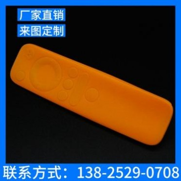 适用于天猫一代遥控器保护套 定制硅胶遥控器套 现代简约硅胶套