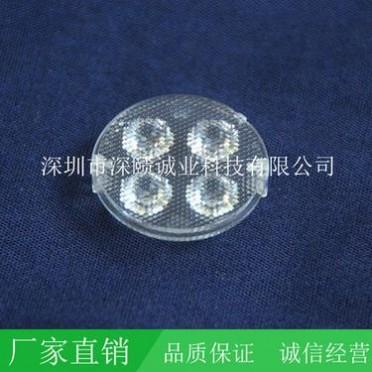 厂家直销 4合1灯珠透镜 25度36度透镜 LED透镜MR16系列透镜