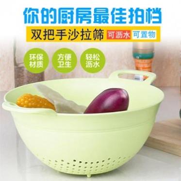 厂家热销 厨房工具双把手沙拉筛爆款洗米筛水果蔬菜沥水器批发