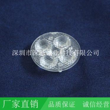 3030透镜 4合1灯珠LED透镜 30度36度透镜 MR16系列透镜