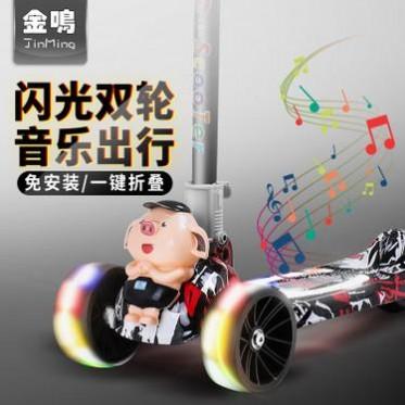 折叠儿童滑板车宝宝滑行车PU闪光轮 母婴礼品源头厂家可代发分销
