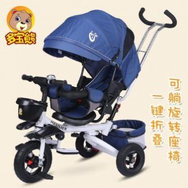 多宝熊折叠可躺儿童三轮车宝宝手推车脚踏车批发零售