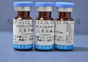 111828酸对照品-中检所标准物质