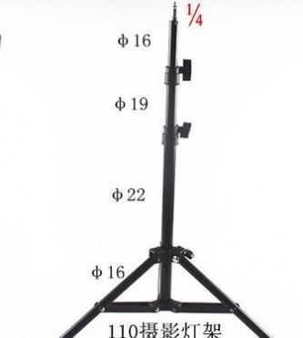 摄影器材摄影灯架110摄影伸缩支架三角架四分之一接口国际通用