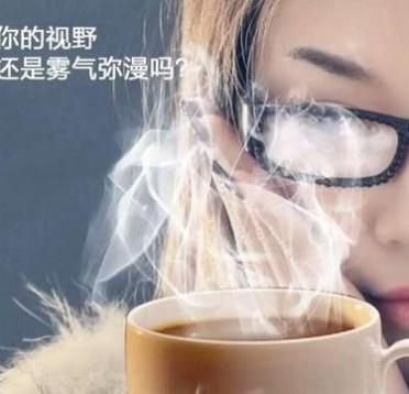 防雾镜布 超细纤维镜布 可使用多次 眼镜手机清洗液
