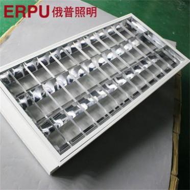 格栅灯 格栅灯盘 透明胶片格栅灯盘 1200 600T8格栅灯盘