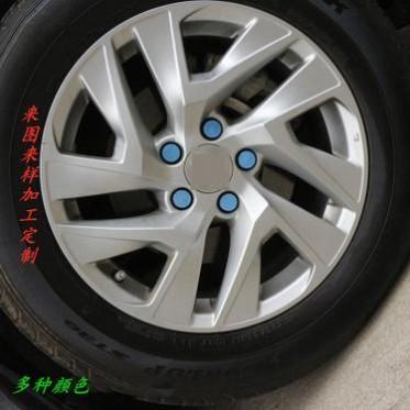 厂家直销汽车轮毂盖 适用于19号硅胶防尘帽20只装批发