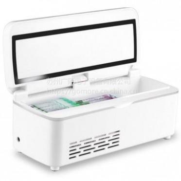 广陌(gomore)GM-S1款充电冷藏盒便携式药品恒温小冰箱智能掌上冰箱