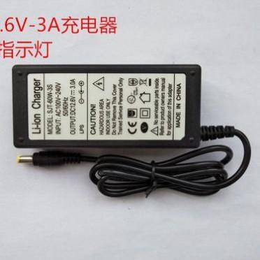 骏能11.1V12.6V3A单串锂电池充电器聚合物充电器指示灯