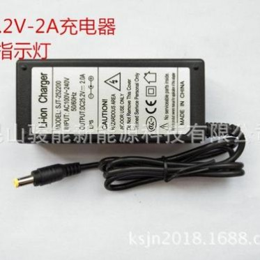 骏能24V 25.2V 5A充电器聚合物充电器带指示灯