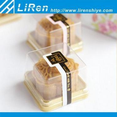 厂家批发定制 月饼盒 月饼吸塑包装 雪媚娘盒 透明 pvc月饼托盘