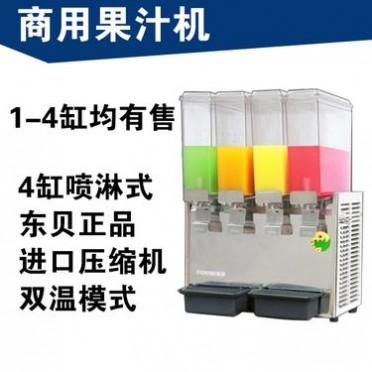 兰州冷饮机-商用果汁机-出售