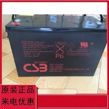 CSB希世比蓄电池GPL12750 12V80AHUPS直流屏应急电源专用