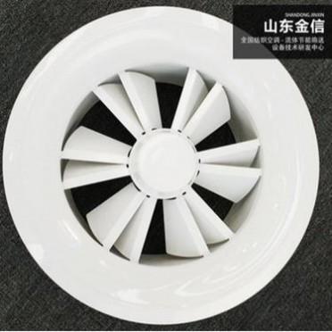 金信现货供应旋流风口 铝合金可调节风口生产定制