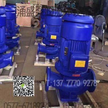管道增压泵ISG/IHG/ISW/YG/IRG