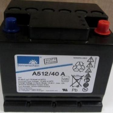 德国阳光A412/50A/12V50AH中国区代理,全国包邮UPS蓄电池