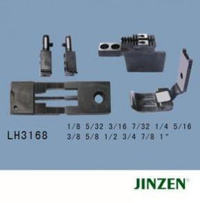 JINZEN 重机LH3168双针针位组1/4多规格 工业缝纫机零配件批发