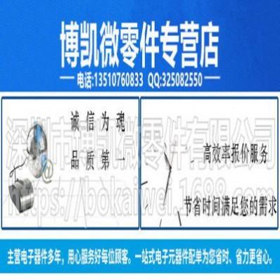 代理PIR PCD-1A21-D51 原厂正品 红外热释电传感器1A21-D51人体感