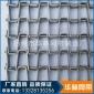 专业生产乙型网带长城网带 板式网带 不锈钢输送网带