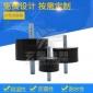 大量现货供应 VV型20*30 M6 橡胶减震器 螺丝减震脚 避震器