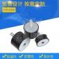 荐 VD30*30 M8*23内外螺纹减震器 防撞抗震橡胶隔振垫