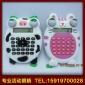 儿童益智弹珠迷宫卡通计算机玩具糖果机器人脚丫大眼睛财务计算器