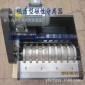 生产供应大型钢厂磨床磁性分离器 200升梳齿型磁性分离器价格优惠