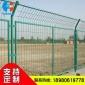 南阳加工生产公路护栏网坚固耐用