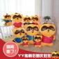厂家直供 爆款动漫周边毛绒玩具熊结婚布娃娃玩偶生日小礼品