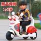 平乡县万润儿童玩具厂