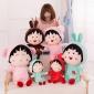 新款穿衣樱桃小丸子公仔可爱创毛绒玩具女生玩偶儿童生日礼物