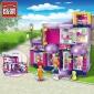 启蒙拼装积木2005女孩雪莉拼装益智积木城堡小镇模型玩具兼容积木