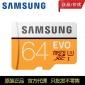 批发三星内存卡 32G 64G 128G 手机内存卡Micro SD储存卡 100M/S