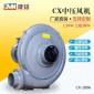 隔热风机 耐温200度透浦式CX-100A中压鼓风机 塑胶设备吹吸风机